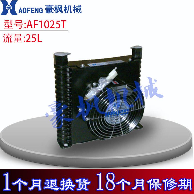 散热器厂家:散热器散热性能及散热量参数计算
