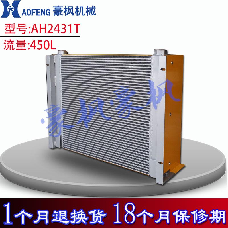 液压油冷却器:有效降低液压油散热器油温的方法